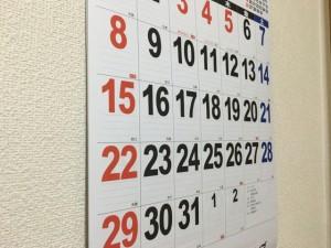 ゴールデンウィーク(GW)2016のカレンダーは10連休!!祝日の名称や意味は?