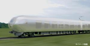 西武鉄道、妹島和世デザインの特急レッドアローを投入 いつから乗れる?料金は?