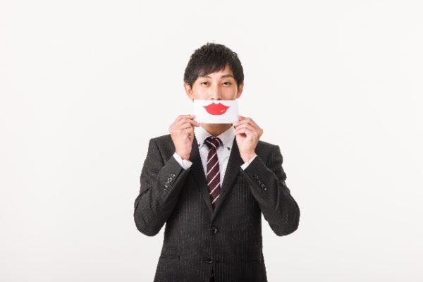 唇の日焼けの症状と対処・予防方法