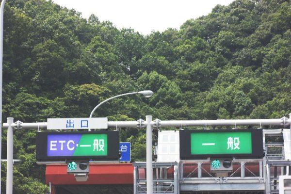 ETC2.0とは?DSRCって?助成や割引キャンペーンについて知りたい!