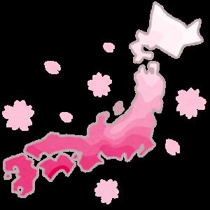 2017年、桜前線予想 北海道~東京~京都編