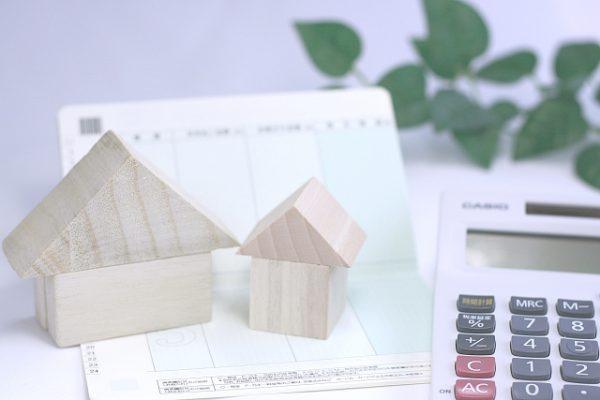 住宅ローン金利 2016年動向を予測 借り換えのすゝめ