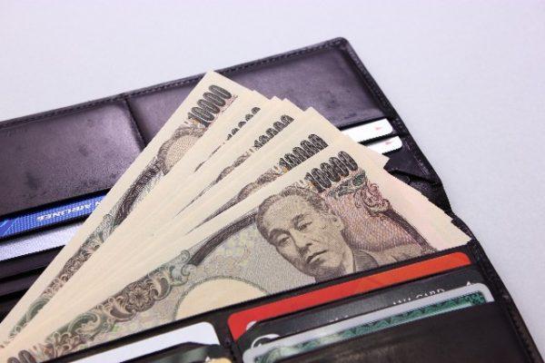 財布の風水 2017年版、買い替え時期や使い始めに良い日!!