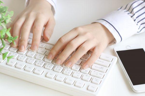 仕事納めの挨拶をメールする場合の例文(社内、上司、取引先)