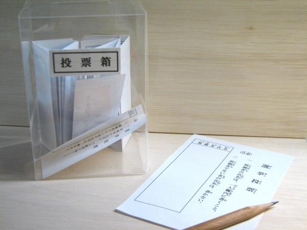 2016年、年末ジャンボ宝くじミニ(705回)発売日や期間、当選確率は?