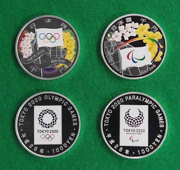 東京オリンピック2020 記念硬貨(メダル)の予約はいつから?申込み方法はこちら