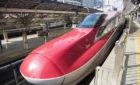 新幹線の名前一覧!由来、決め方に速さは関係ある?